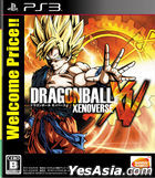 Dragon Ball XenoVerse (Bargain Edition) (Japan Version)