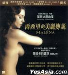 Malena (2000) (VCD) (Panorama Version) (Hong Kong Version)