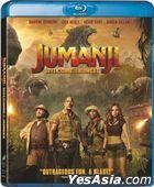 Jumanji: Welcome to the Jungle (2017) (Blu-ray) (Hong Kong Version)