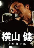 Yokoyama Ken -Kishida Teppei Hen-