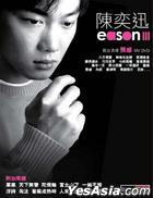 Eason III (K2 Direct Cut) (CD+DVD+楽譜)