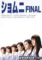 Shomuni FINAL DVD-BOX (Japan Version)