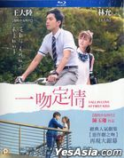 Fall In Love At First Kiss (2019) (Blu-ray) (Hong Kong Version)