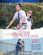 一吻定情 (2019) (Blu-ray) (香港版)
