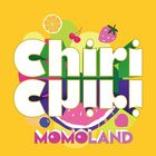 Chiri Chiri (ALBUM+ DVD) (First Press Limited Edition) (Japan Version)