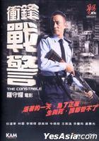 The Constable (2013) (DVD) (Hong Kong Version)