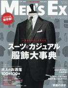 Men's EX 18677-08 2021
