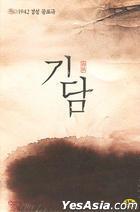 Epitaph (DVD) (DTS) (Limited Edition) (Korea Version)