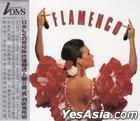 Flamenco (ADMS)