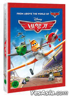 Planes (DVD) (Korea Version)