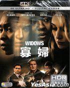 Widows (2018) (4K Ultra HD + Blu-ray) (Taiwan Version)