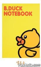 B.Duck - Mini Binding Notebook Set (5pcs) (Blue)
