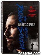 聽教父的話 (2019) (DVD) (台灣版)