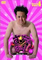 MUCHABURI! 2ND SEASON VOL.4 KANZEN BAN (Japan Version)