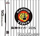 阪神 Tiger DS (日本版)