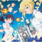 ID/ Rakuyou [Anime Ver.] (First Press Limited Edition) (Japan Version)