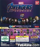 Japan Mini: ColleChara! Marvel 'Avengers: Endgame' 03  (1 Randomly Out of 12)