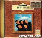Wynners '88 15th Anniversary (24K Gold CD)