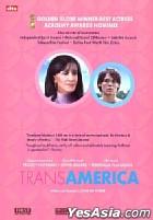 Transamerica (DTS Version) (Hong Kong Version)