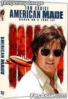 American Made (2017) (Blu-ray) (Hong Kong Version)