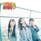 Coquettish Jyutaichu [Type D](SINGLE+DVD) (First Press Limited Edition)(Japan Version)