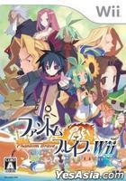 Phantom Brave Wii (日本版)