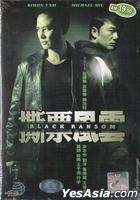 Black Ransom (DVD) (Malaysia Version)