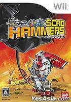 SD Gundam: Scad Hammers  (日本版)