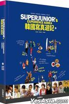 Super Junior's Experience Korea Vol. 2 (Chinese Version) (Limited Preorder Version)