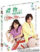 Presents - Sea Urchin Rice Cracker (VCD) (Hong Kong Version)