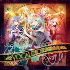 Vocaloid 民族調曲集 feat. Hatsune Miku, KAITO, Kagamine RIN, REN, Megurine Ruka, Sorane Rana (日本版)