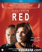 Three Colours - Red (1994) (Blu-ray) (Hong Kong Version)
