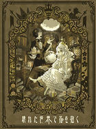 Kowareta Sekai de Hana wo Daku (ALBUM+DVD+BOOK)(First Press Limited Edition)(Japan Version)