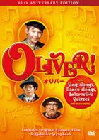 OLIVER! (Japan Version)