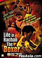 Life Of Rachan The Boxer (DVD) (Hong Kong Version)