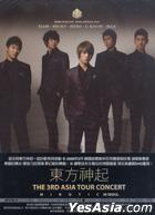 Dong Bang Shin Ki - The 3rd Asia Tour Concert 'Mirotic' in Seoul (3DVD + Photobook + Bookmark) (Taiwan Version)