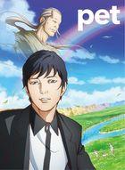 pet Blu-ray Box (Japan Version)