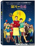 Galaxy Turnpike (2015) (DVD) (Taiwan Version)