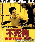 Danny The Dog AKA: Unleashed (Hong Kong Version)