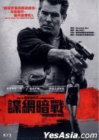 The November Man (2014) (DVD) (Hong Kong Version)
