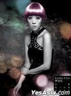 Sandee Chen New Album