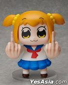 Pop Team Epic : Popuko Soft Vinyl Figure (Jumbo Size)
