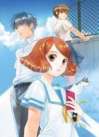 重啟咲良田 Blu-ray (Box 1)(日本版)