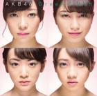 Green Flash [Type N](SINGLE+DVD) (Normal Edition)(Japan Version)