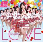 LOVE -Arigatou- [Type A](SINGLE+DVD) (Japan Version)