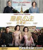 A Royal Night Out (2015) (Blu-ray) (Hong Kong Version)
