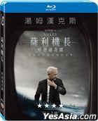 薩利機長:哈德遜奇蹟 (2016) (Blu-ray) (台湾版)