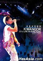 KwanGor 2016 Live in Hong Kong (2CD+DVD)