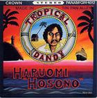 TROPICAL DANDY [BLU-SPEC CD2](Japan Version)