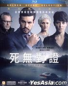 The Invisible Guest (2016) (Blu-ray) (Hong Kong Version)
